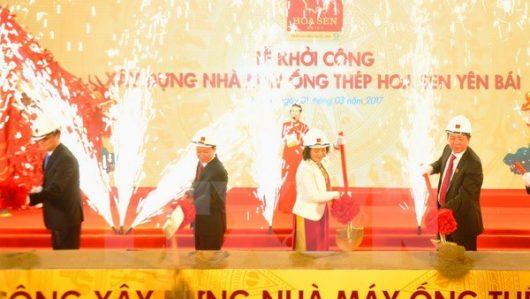 Nha May Thep Yen Bai